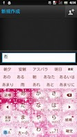 Screenshot of LacePink2 keyboard skin