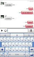 Screenshot of 욜리톡 (YOLY TALK 카카오톡 테마)