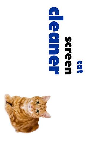 貓屏幕清潔劑