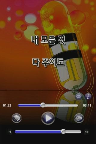 모나리자 - 조용필[노래방]