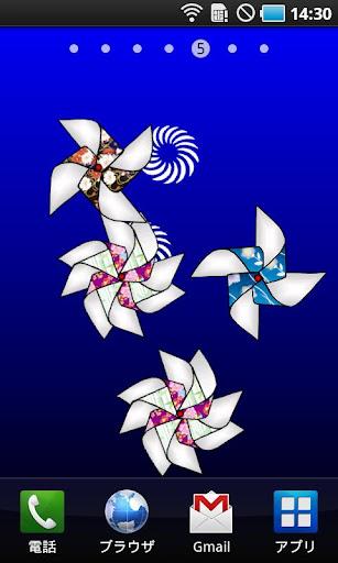 Origami KAZAGURUMA