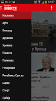 Screenshot of Večernje Novosti