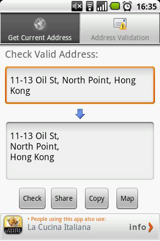 地址驗證免費