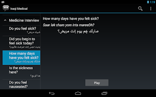 Screenshot of Iraqi Medical Phrases