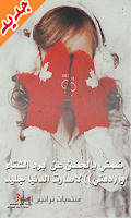 Screenshot of حالات واتس اب2014