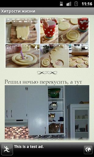 Septikblog.ru - Страница 292 - Блог обо всем!