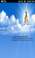 Screenshot of Thirukkural and Aathichudi