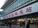 Guilin Bus Terminal