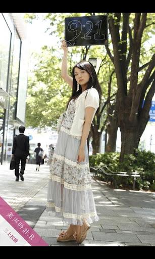 Bisei-Tokei.R - screenshot