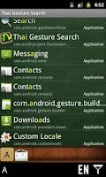 Screenshot of Thai Gesture Search