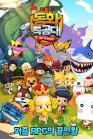 Screenshot of 동화특공대 for Kakao