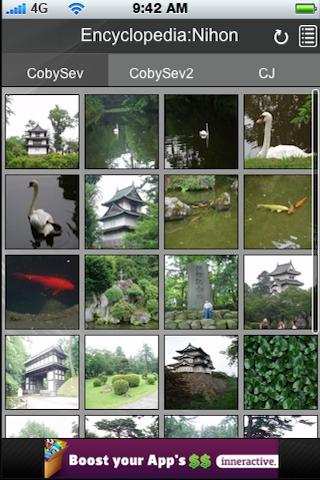 Encyclopedia:Nihon Japan