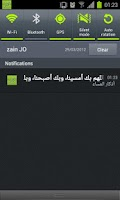 Screenshot of كنز Kanz