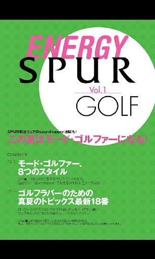 エナジーSPUR×ゴルフ for Android