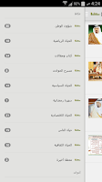 Screenshot of عكاظ | okaz