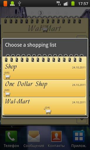 Shopping List Widget - screenshot