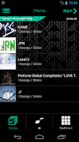 Screenshot of Perfume Music Player