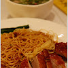 HK Roasted Duck Noodles