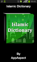Screenshot of Islamic Dictionary
