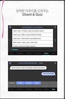 Screenshot of 10분 영어스피킹 중급