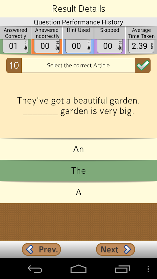 Grammar Expert : Beginner Screenshot 5