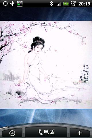 Portrait of Chinese Painting