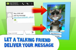 Screenshot of Tom's Messenger