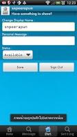 Screenshot of iChat XMPP