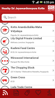 Screenshot of FYI | Sri Lanka