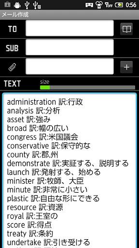 玩教育App|極・英単語~中学・高校・TOEIC免費|APP試玩