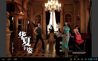 Screenshot of ICON Malaysia