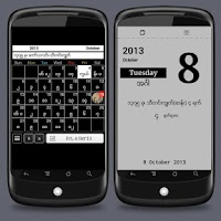 Screenshot of Myanmar Calendar, MmYear 100