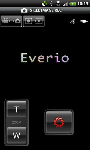 Everio Controller for PC