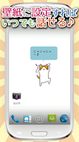 Screenshot of にゃんころとーく