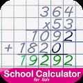 App School Calculator for Kids APK for Kindle