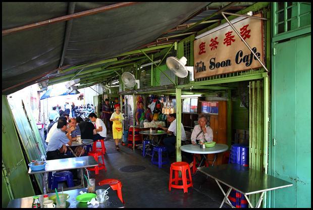 Cafe Penang Breakfast