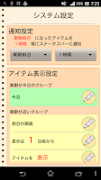 Screenshot of Begging book