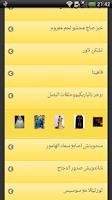 Screenshot of سنتدوتشات سريعة وخفيفة