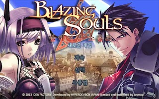 Screenshot of 블레이징 소울즈(Blazing Souls)