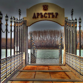 private port by Meglena Georgieva - Digital Art Things ( port danube river private )