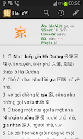Screenshot of Korean Vietnamese Hanja Dict