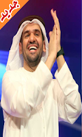 Screenshot of حسين الجسمي بشرة خير+ النغمات