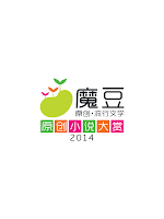 Screenshot of 魔豆小说大赏