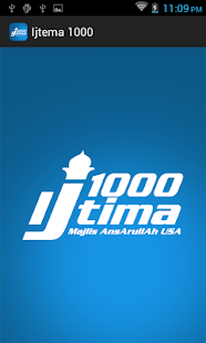 Ijtema1000 - screenshot