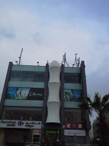 Avenue Mall Gate 4