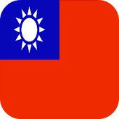 Taiwan Hotel Discount APK for iPhone