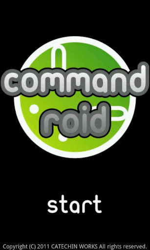 自動戦闘コマンドロイド(commandroid)