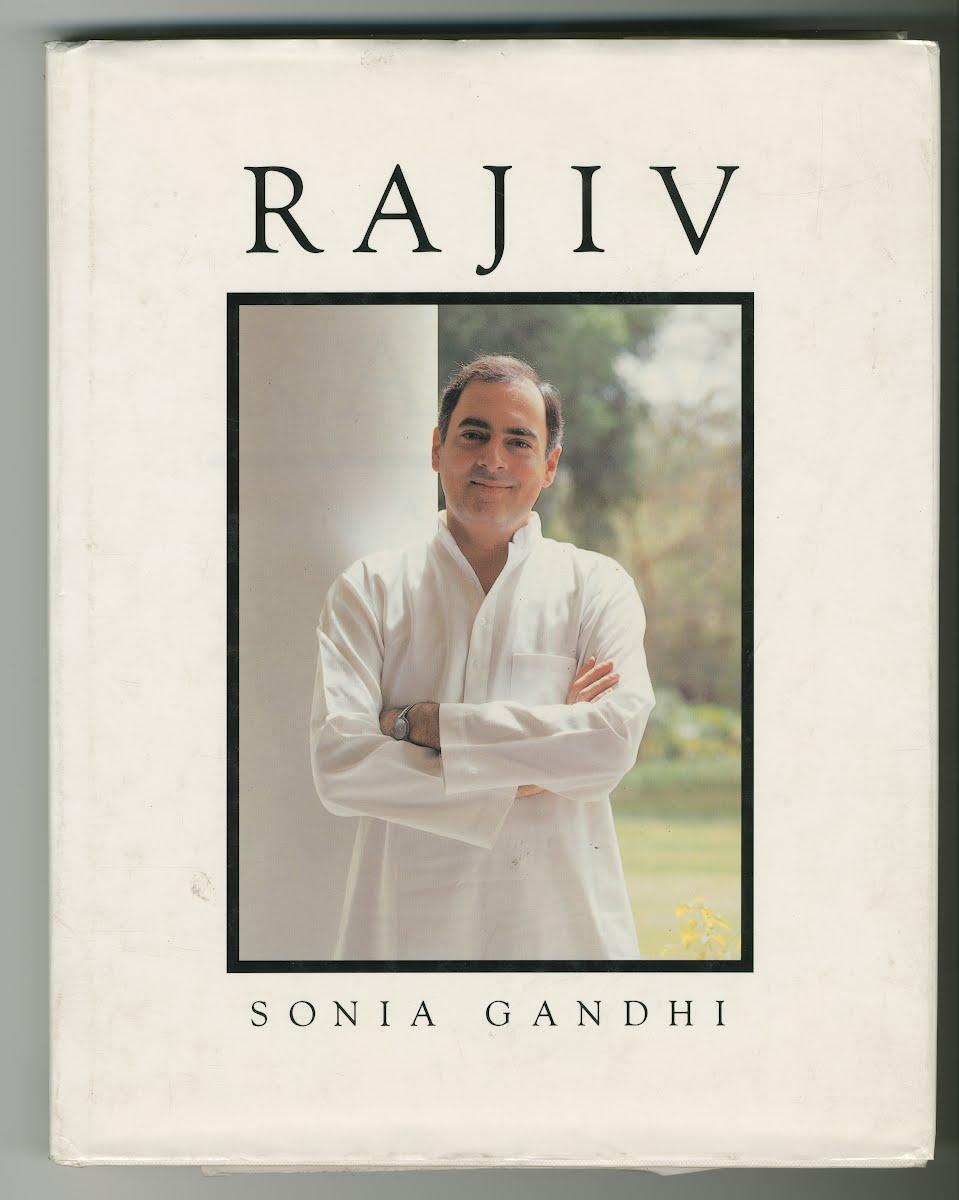 소냐 간디(Sonia Gandhi)의 라지브(RAJIV)