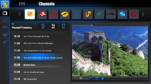 麒麟電視 Google TV