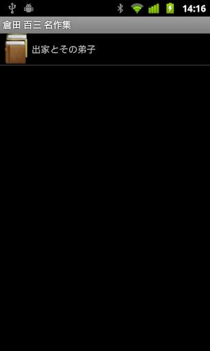 OneRepublic - Wikipedia, the free encyclopedia